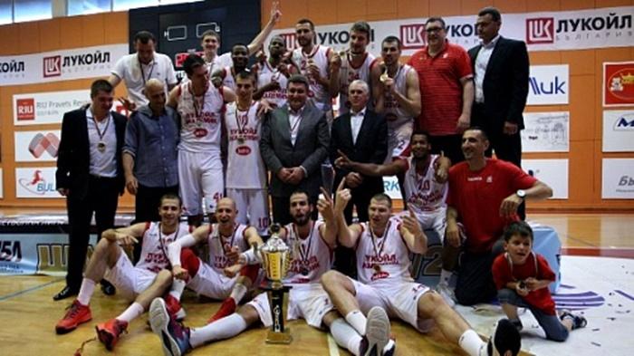 Bulgaria Champions