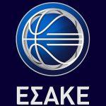 esake logo
