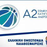 Basket-A2