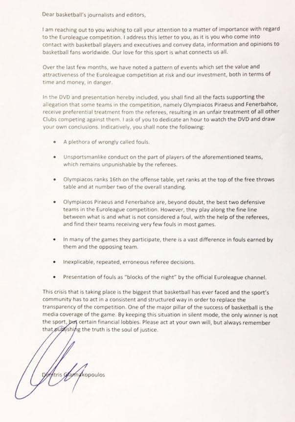 Giannakopoulos letter to media: