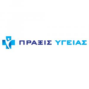 ΠΡΑΞΙΣ ΥΓΕΙΑΣ logo