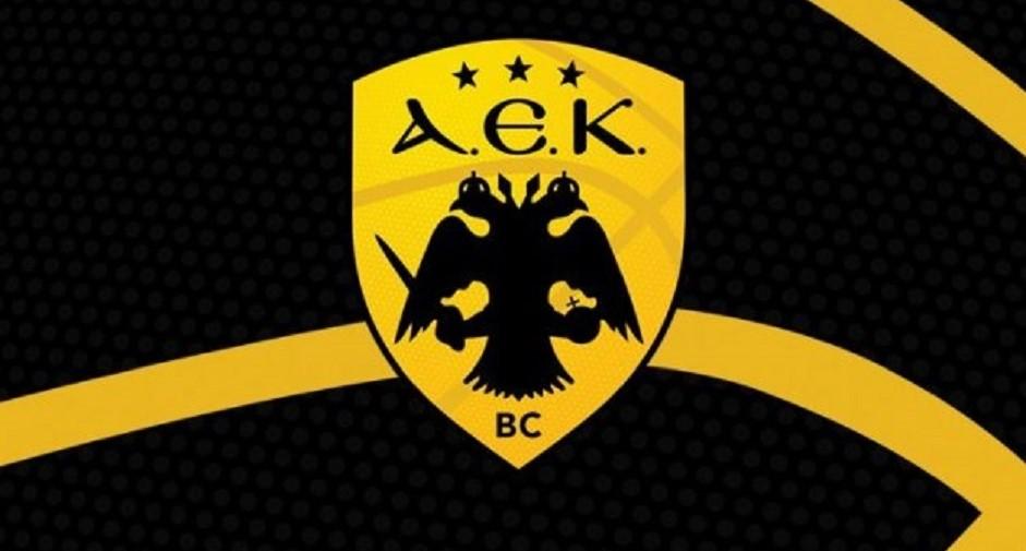 ΑΕΚ: Η ανακοίνωση του συλλόγου για την Αγία Σοφία (photo)
