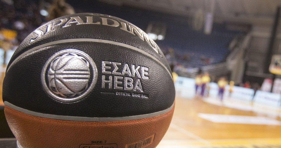 "Basket League: Χορηγός η ΕΚΟ – Γαλατσόπουλος: ""Ο ΕΣΑΚΕ είναι εδώ"""