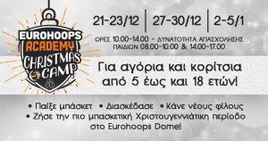 Eurohoops Academy Christmas Camp