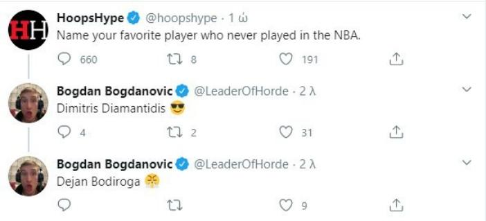 bogdanovic_twitter