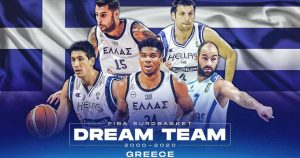 hellas_dreamteam