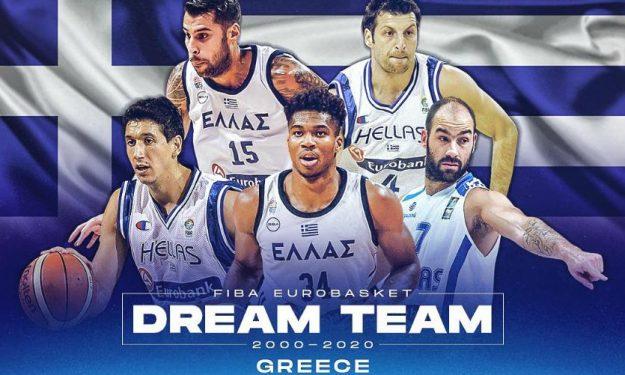 hellas_dreamteam