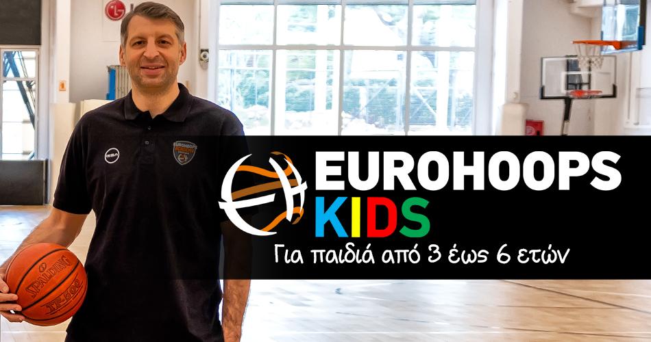 Eurohoops Kids
