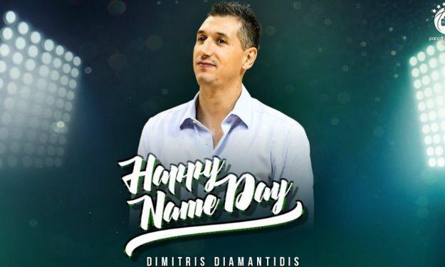 diamantidis_pao_nameday