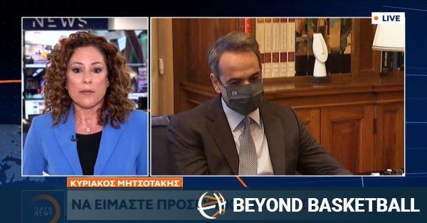 """Mitsotakis: PD ile görüştü – """"Aşının Yunanistan'da satışa sunulacağı ilk gün aşı olacağım"""" (video)"""